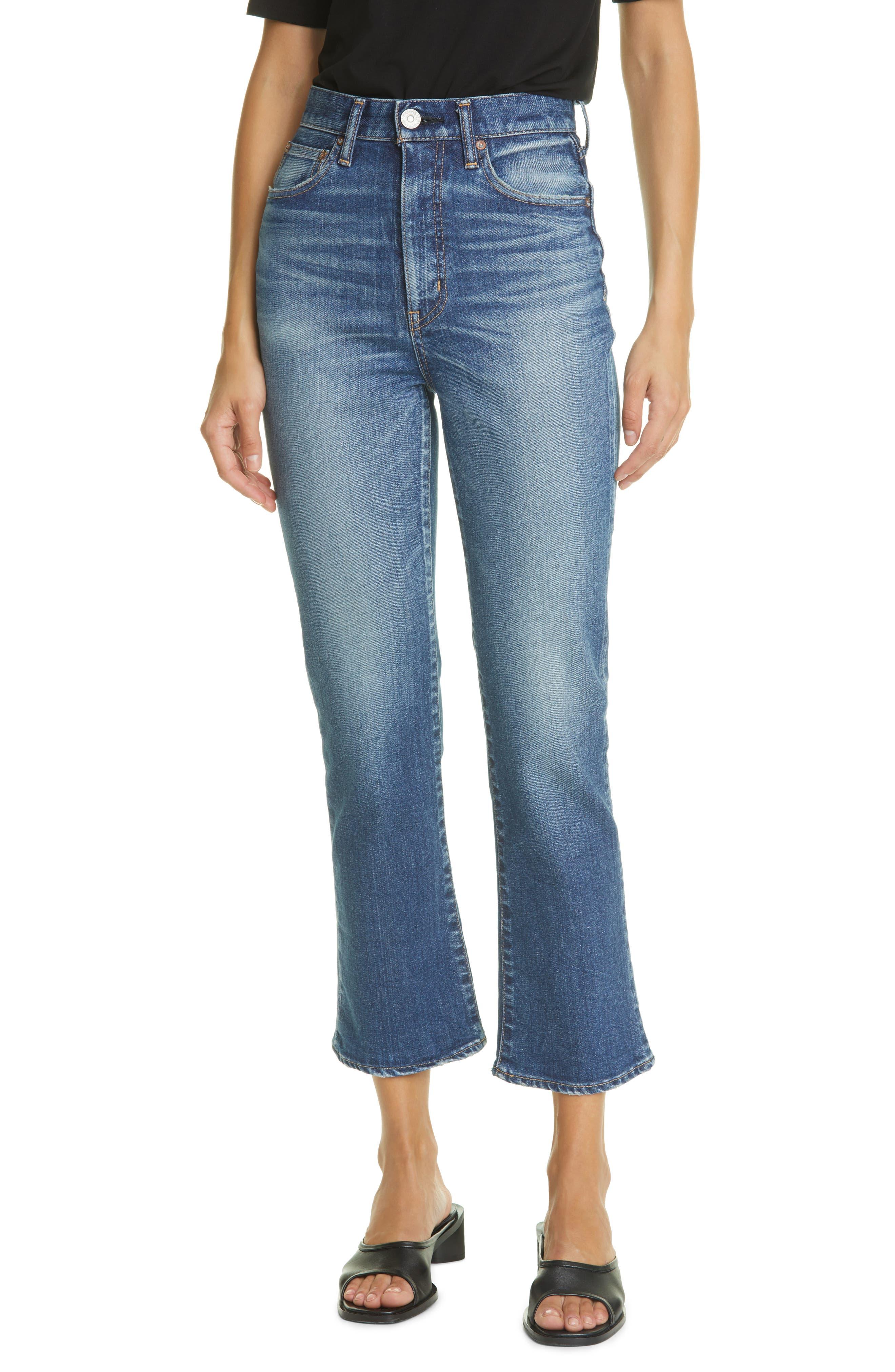 Otis High Waist Flare Jeans