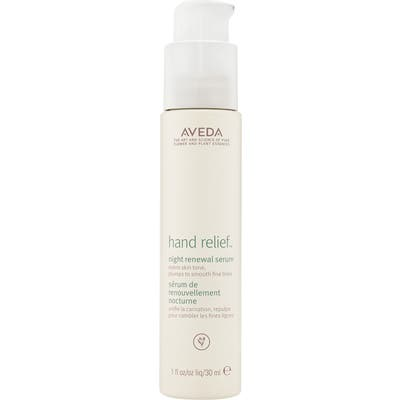 Aveda Hand Relief(TM) Night Renewal Serum