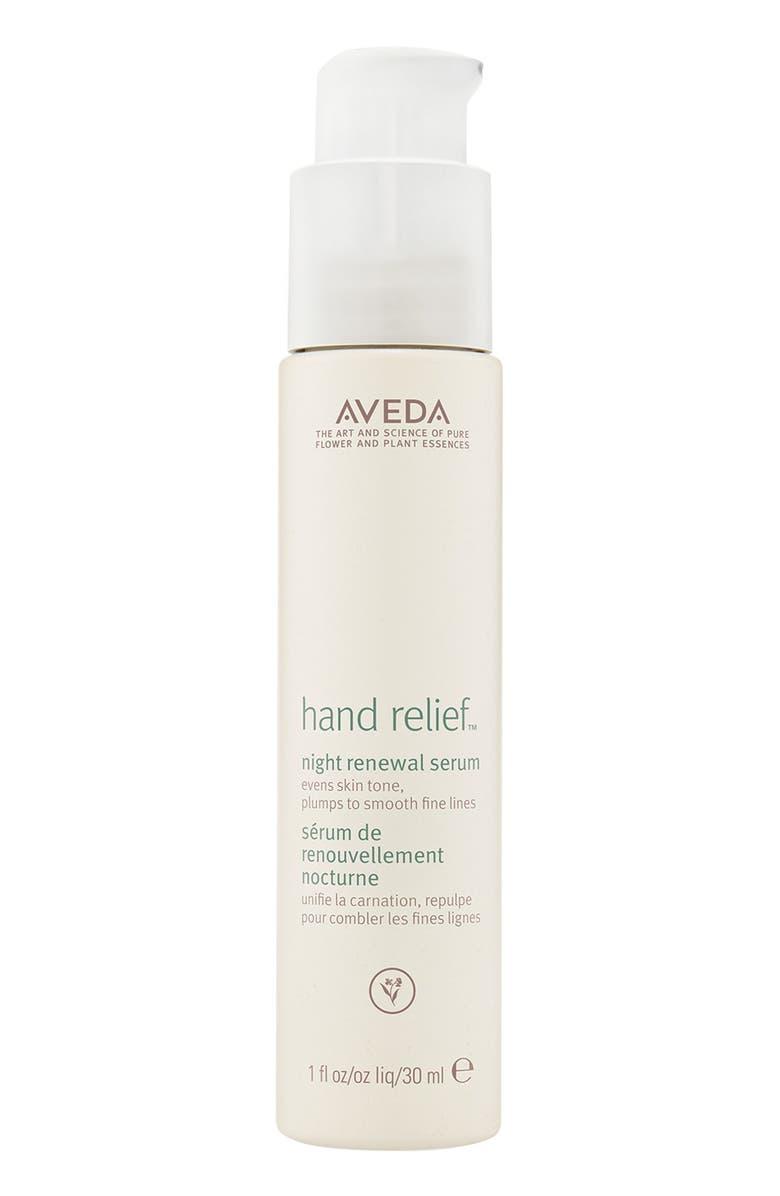 AVEDA hand relief<sup>™</sup> Night Renewal Serum, Main, color, No Color
