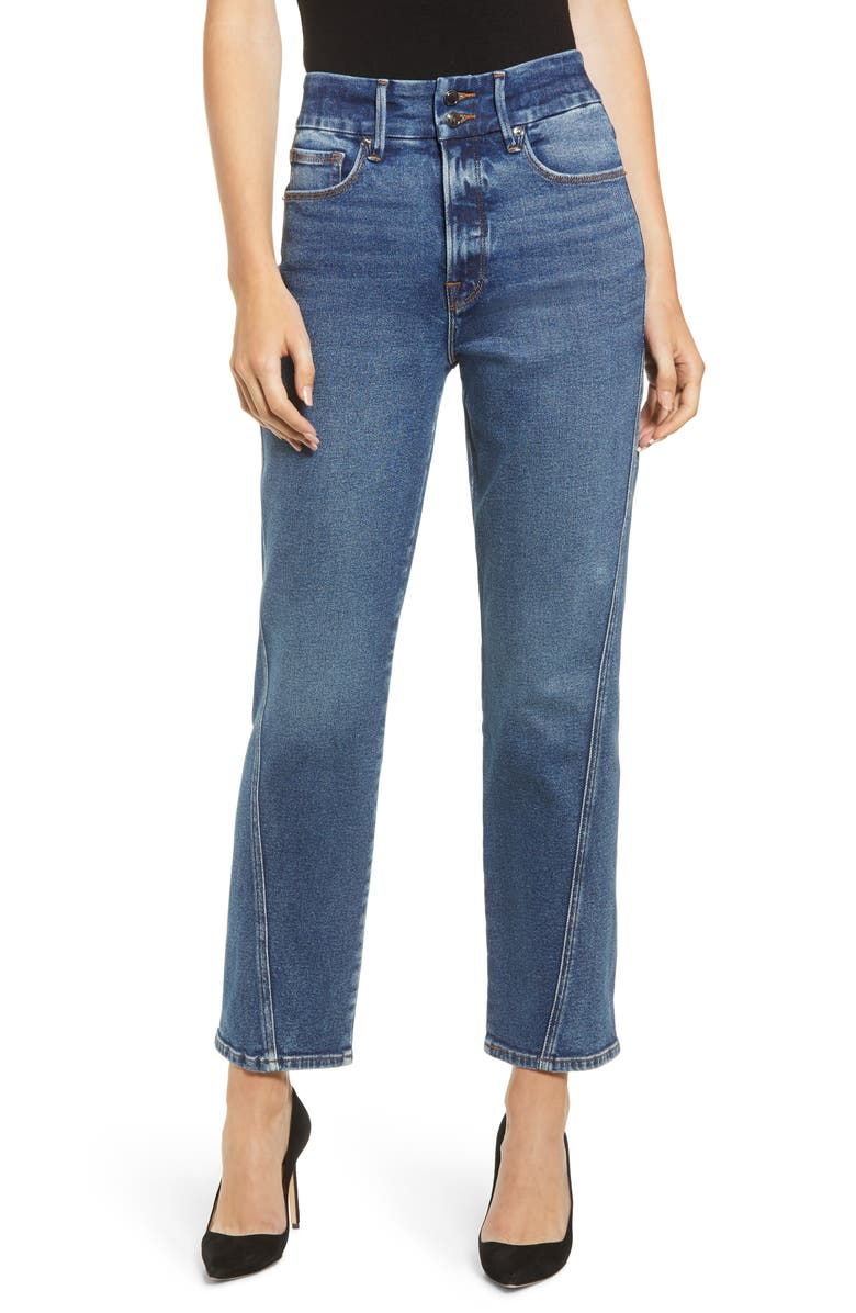 Good Straight Twisted Seam Jeans by Good American