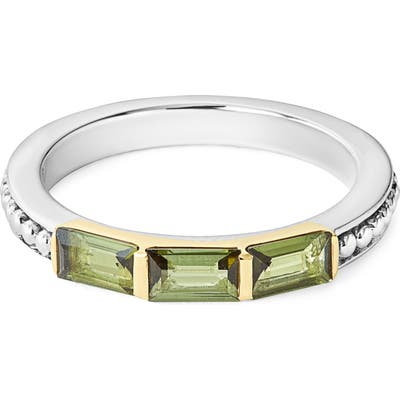 Lagos Gemstone Baguette Stackable Ring