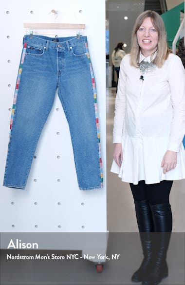 Avery Logo Side Stripe Nonstretch Slim Boyfriend Jeans, sales video thumbnail