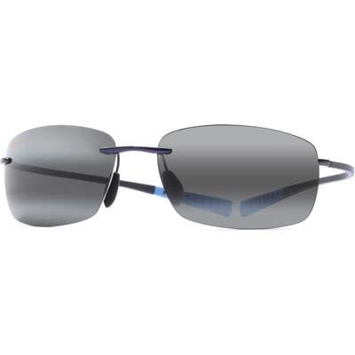 Maui Jim Kumu Polarizedplus2 Sunglasses - Blue