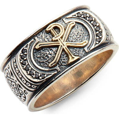 Konstantino Stavros Spinel Signet Ring