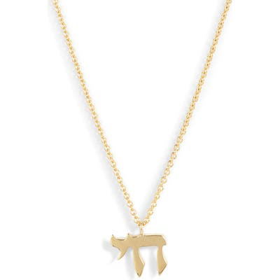 Bony Levy 14K Gold Pendant Necklace (Nordstrom Exclusive)