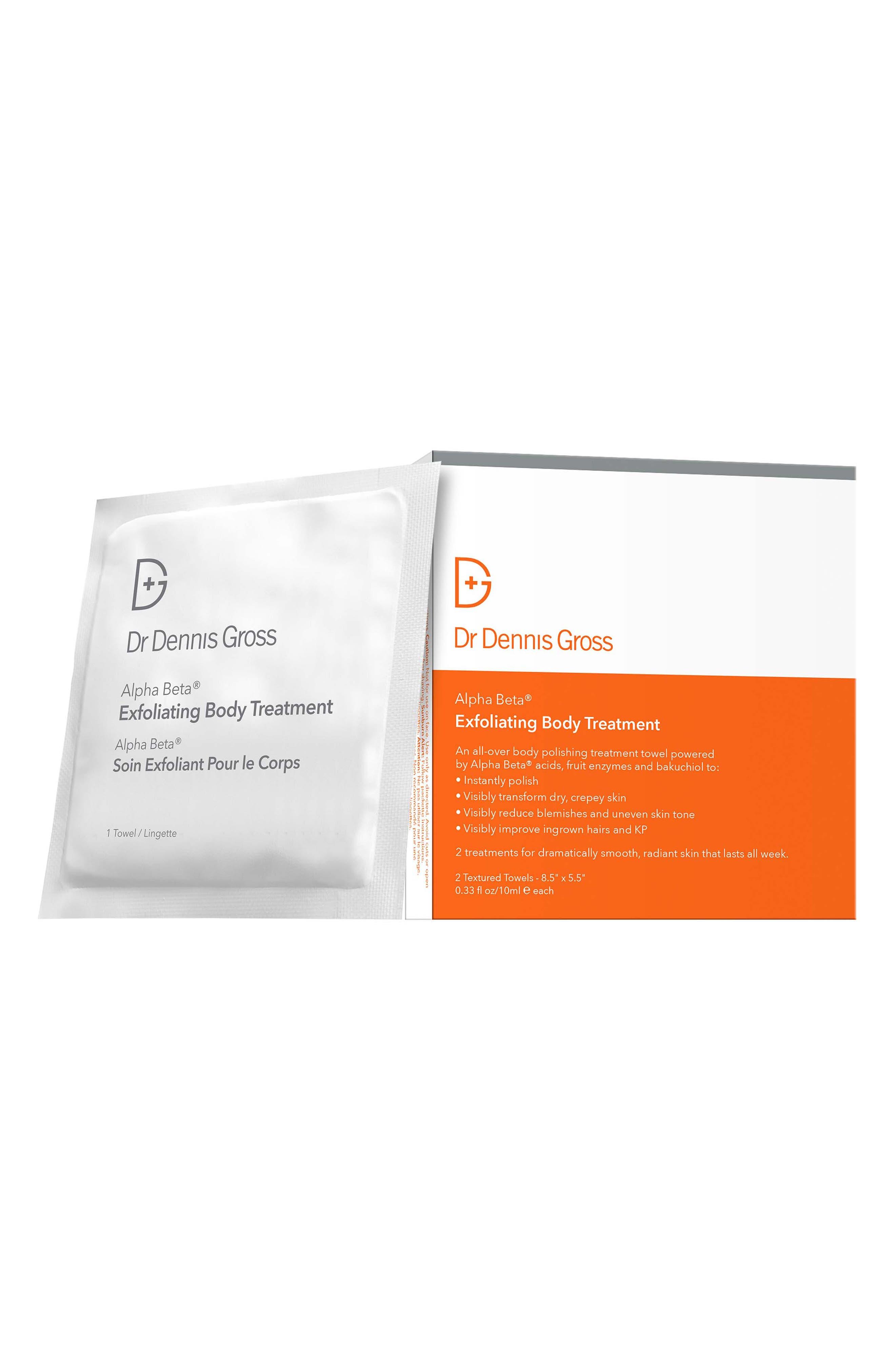 Skincare Alpha Beta Exfoliating Body Treatment