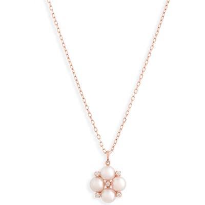 Mikimoto Pearl & Diamond Cluster Pendant Necklace