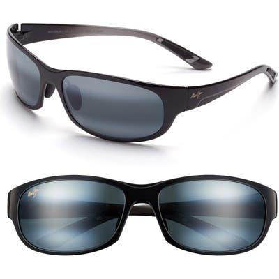 Maui Jim Twin Falls 6m Polarized Gradient Mirrored Oversize Wraparound Sunglasses -