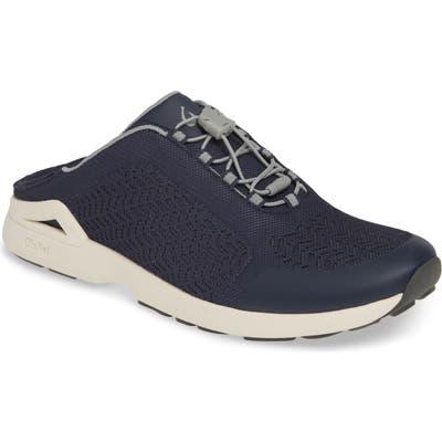 Olukai Inana Sneaker- Blue
