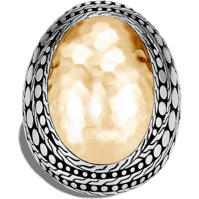John Hardy Dot Hammered 18K Gold & Silver Dome Ring