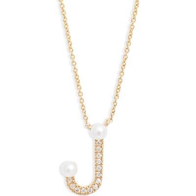 Dana Rebecca Designs Pearl Ivy Initial Necklace