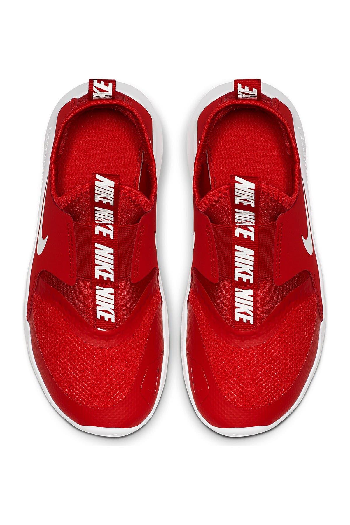 Nike | Future Flex PSV Sneaker | HauteLook