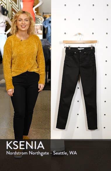 Jamie Coated High Waist Skinny Jeans, sales video thumbnail