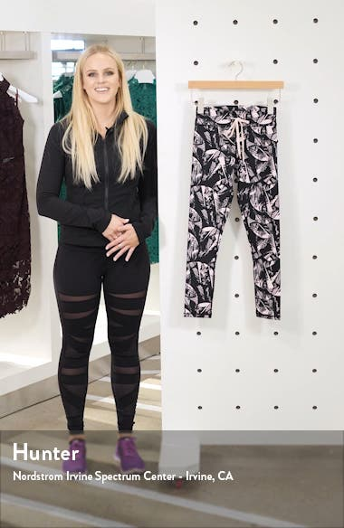Japanese Forest Crop Leggings, sales video thumbnail