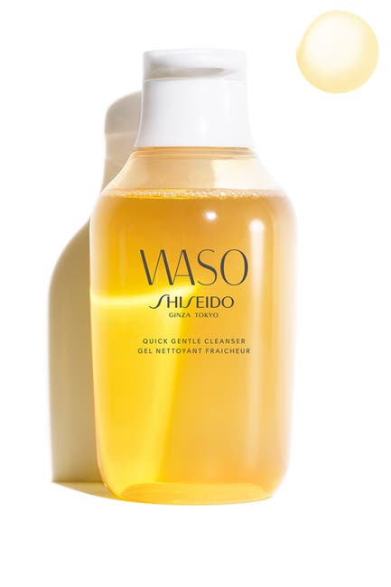 Image of Shiseido Ginza Tokyo Waso Quick Gentle Cleanser