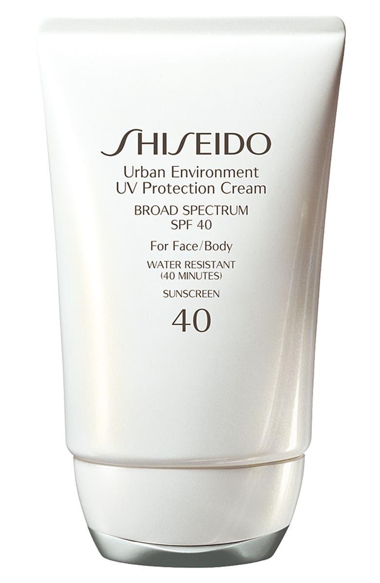 SHISEIDO Urban Environment UV Protection Cream SPF 40, Main, color, 000