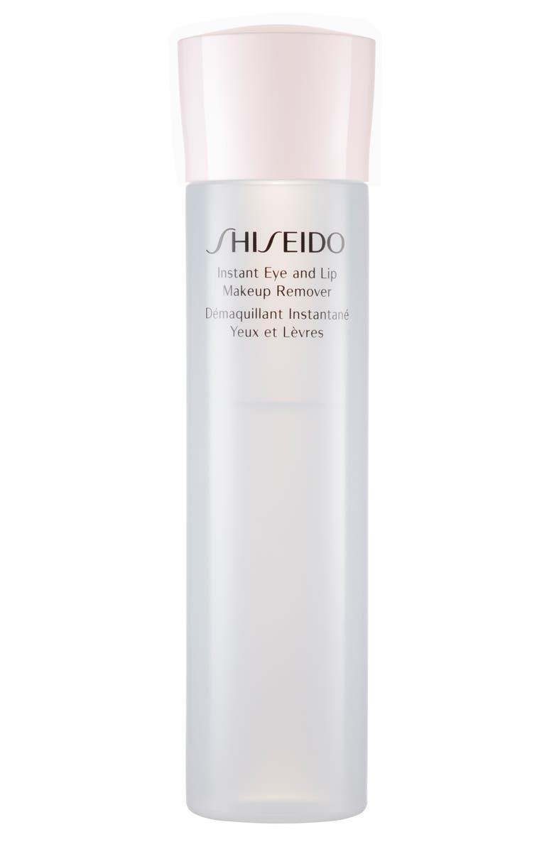 SHISEIDO 'Essentials' Instant Eye & Lip Makeup Remover, Main, color, NO COLOR