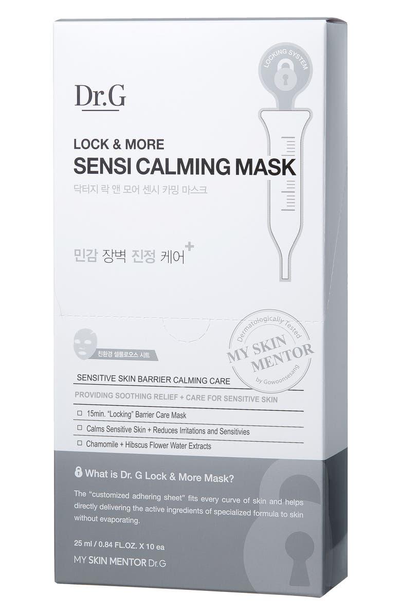 MY SKIN MENTOR DR. G BEAUTY Lock and More Sensi Calming Mask, Main, color, No Color