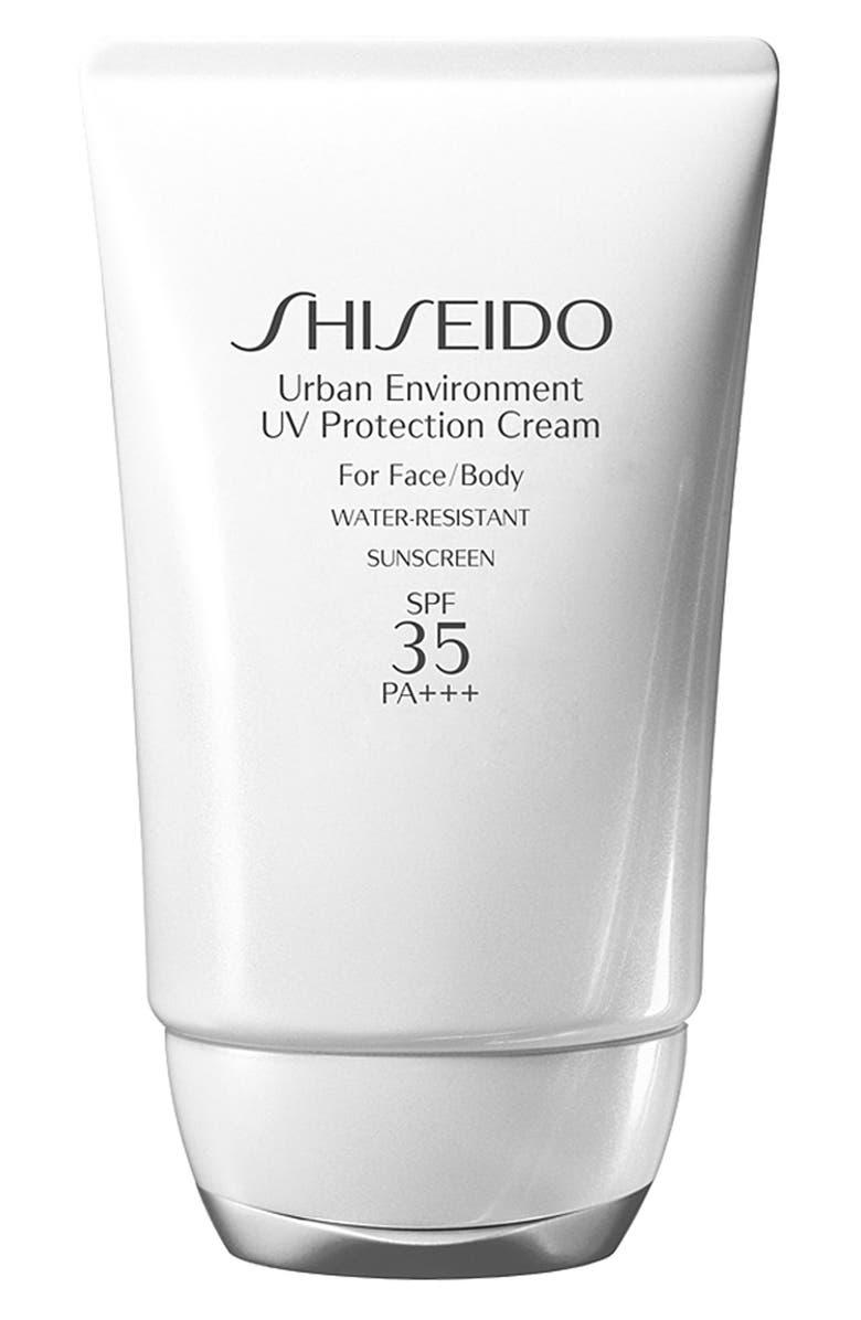 SHISEIDO 'Urban Environment' UV Protection Cream SPF 35, Main, color, 000