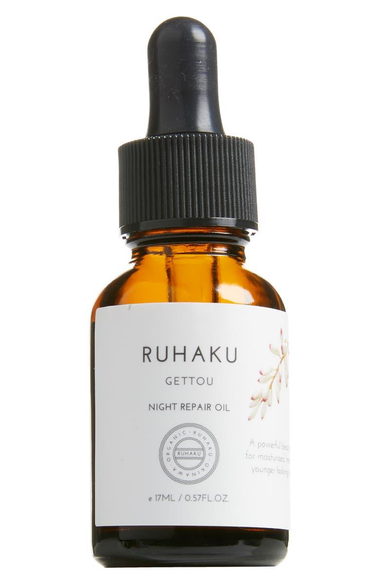 MORIHATA Ruhaku Gettou Night Repair Oil, Main, color, 000
