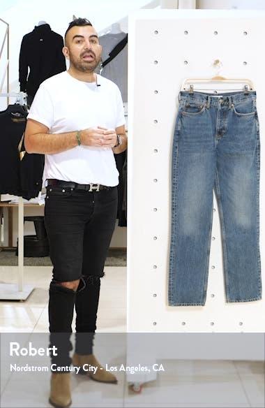 Straight Leg Dad Jeans, sales video thumbnail