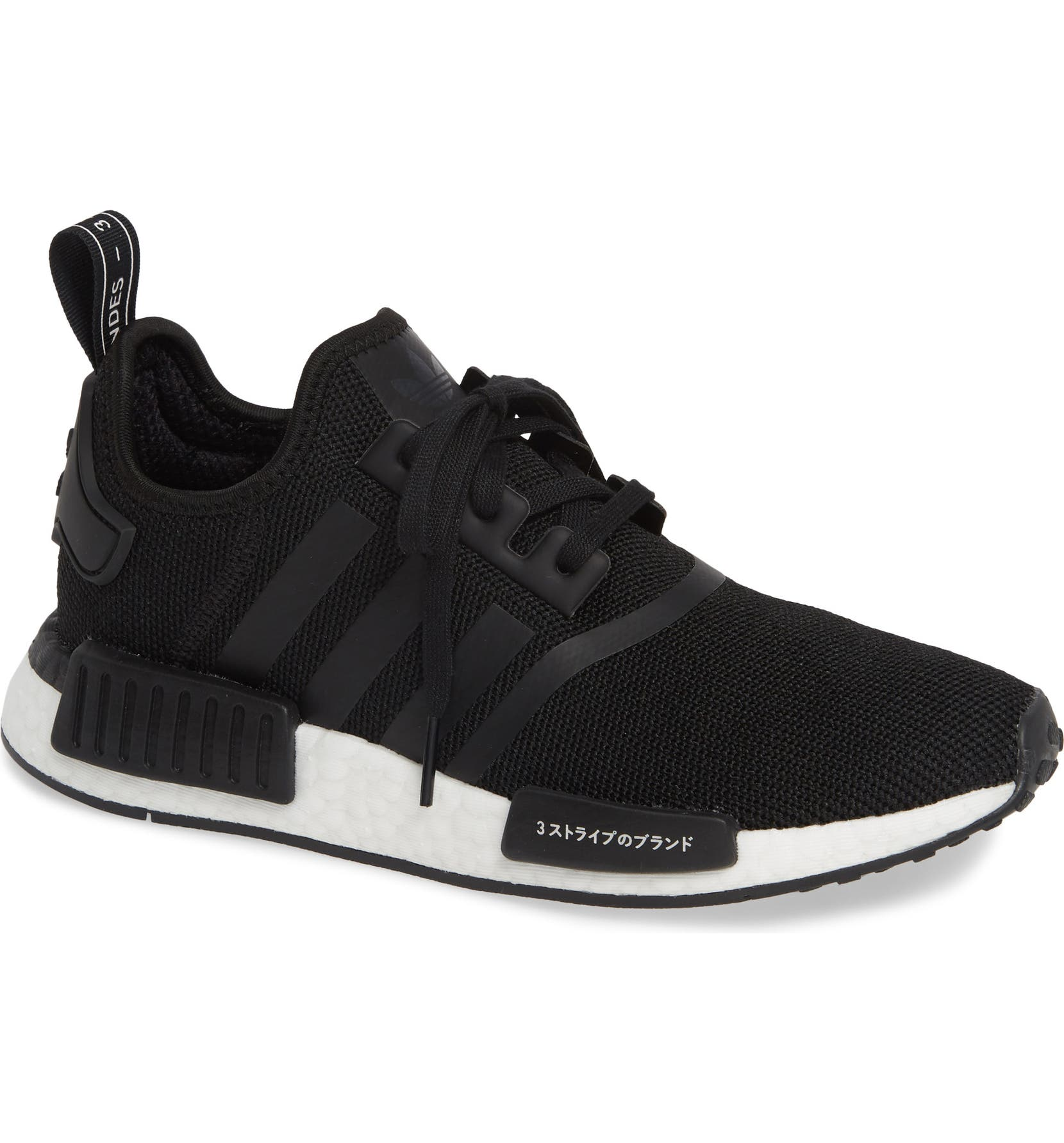 reputable site 76ecf 5a304 NMD R1 Sneaker