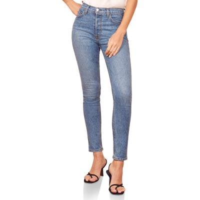 Reformation Serena High Waist Skinny Jeans