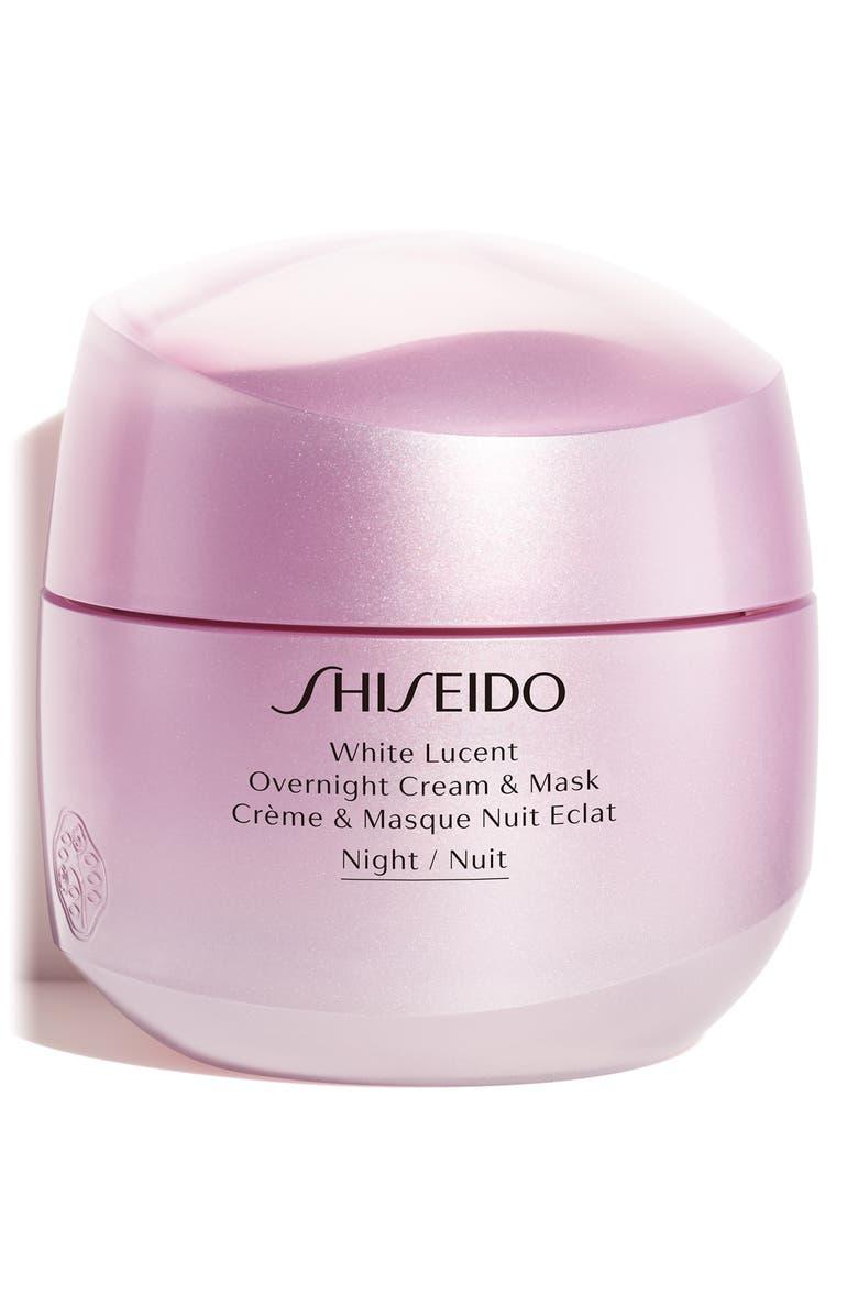SHISEIDO White Lucent Overnight Cream & Mask, Main, color, NO COLOR