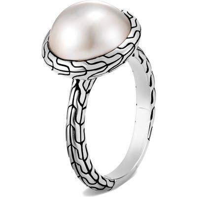 John Hardy Classic Chain Tahitian Pearl Ring