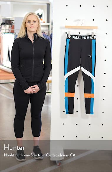 Chase Leggings, sales video thumbnail