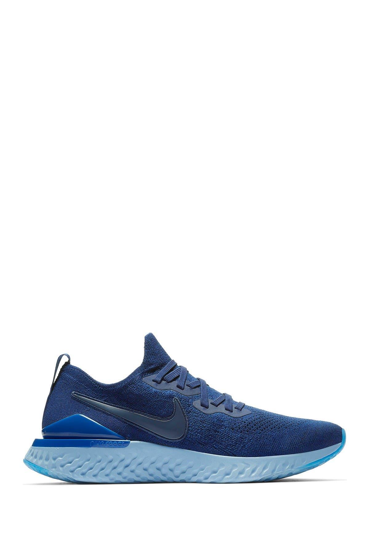 Nike | Epic React Flyknit 2 Running