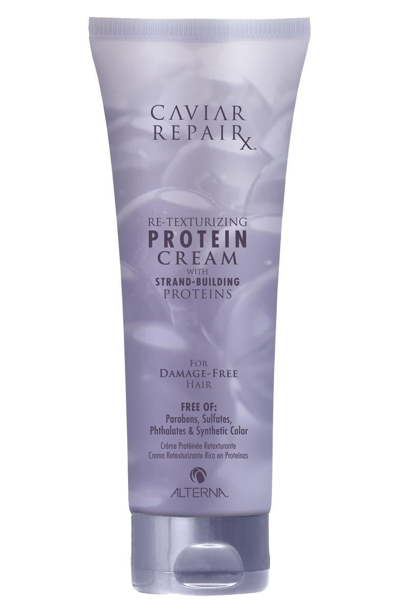ALTERNA<SUP>®</SUP> Caviar Repair Rx Re-Texturizing Protein Cream, Main, color, 000