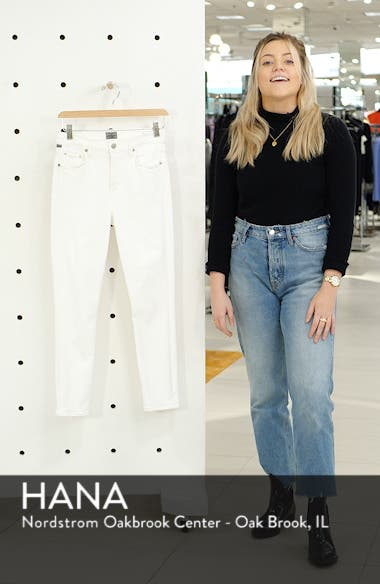 Rocket High Waist Ankle Skinny Jeans, sales video thumbnail