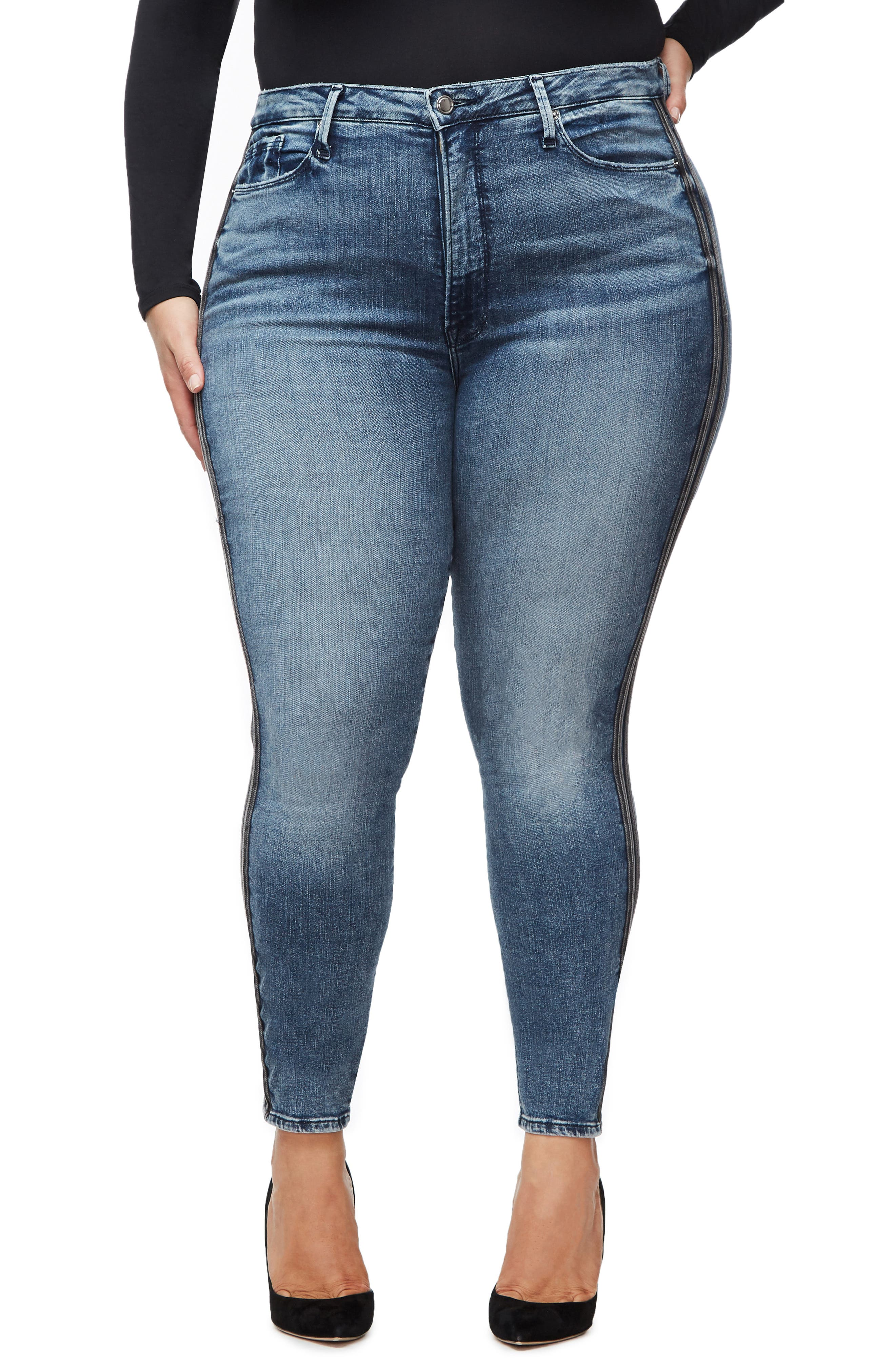 ,                             Good Waist Stripe Skinny Jeans,                             Alternate thumbnail 4, color,                             BLUE241