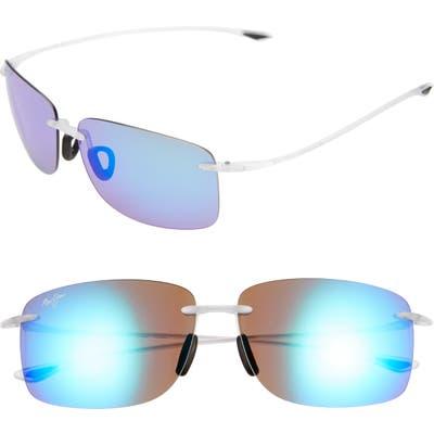 Maui Jim Hema 62mm Polarizedplus2 Oversize Rimless Sunglasses - Matte Crystal