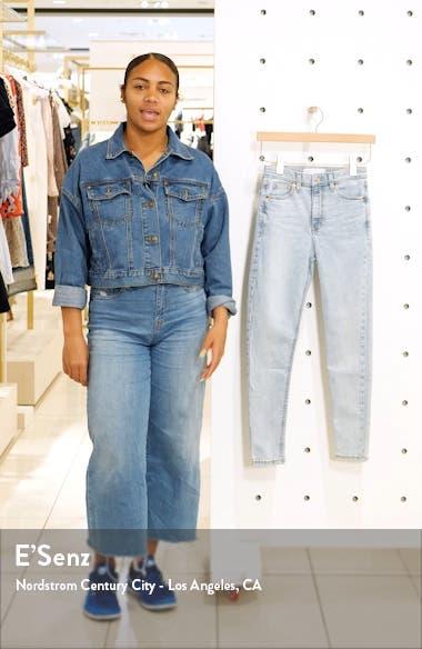 Jamie High Waist Jeans, sales video thumbnail