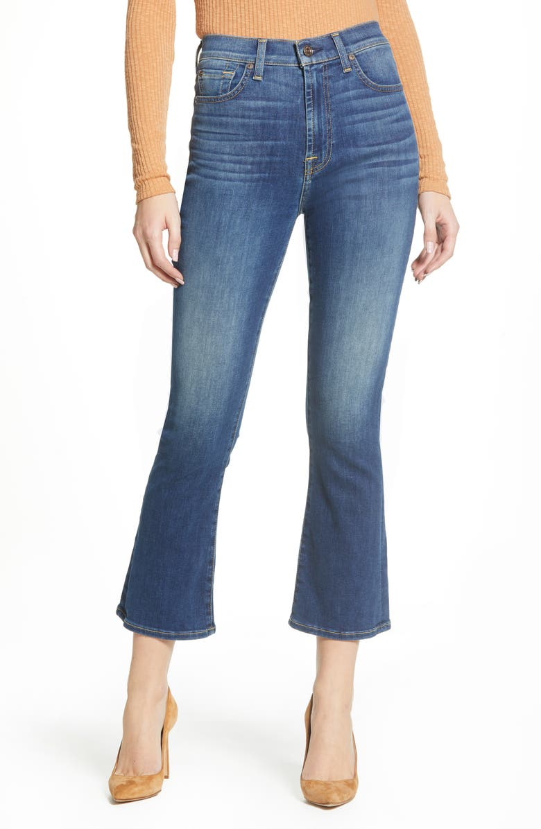 7 FOR ALL MANKIND<SUP>®</SUP> High Waist Slim Kick Jeans, Main, color, 400