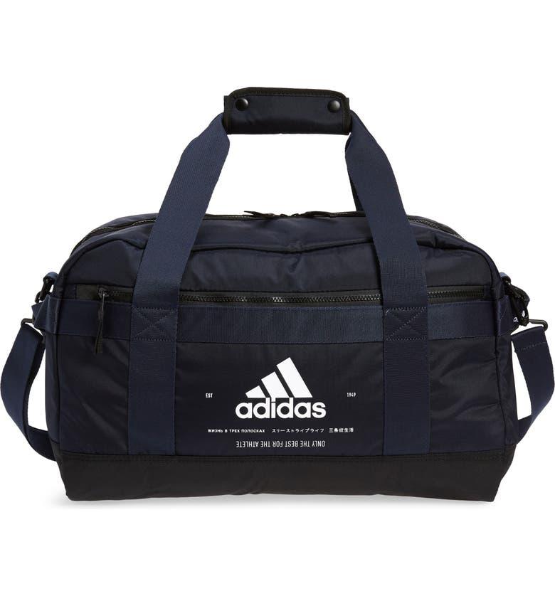 ADIDAS Amplifier II Duffle Bag, Main, color, 400