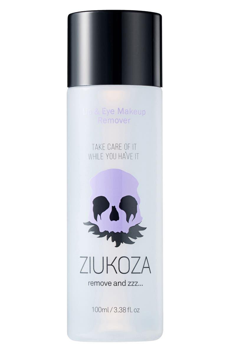 TOO COOL FOR SCHOOL Ziukoza Lip & Eye Makeup Remover, Main, color, 000