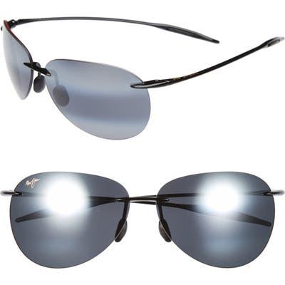 Maui Jim Sugar Beach 62Mm Polarizedplus2 Rimless Sunglasses -
