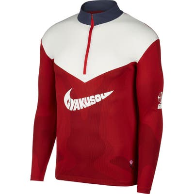 Nike X Gyakusou Dri-Fit Half Zip Performance Pullover, Red