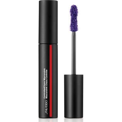 Shiseido Controlled Chaos Mascaraink - 03 Violet Vibe