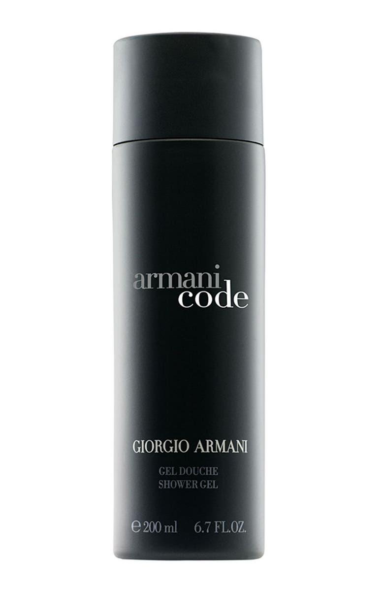 Armani Code Shower Gel Nordstrom