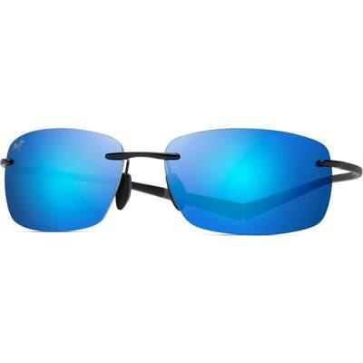 Maui Jim Kumu Polarizedplus2 Sunglasses - Gloss Black