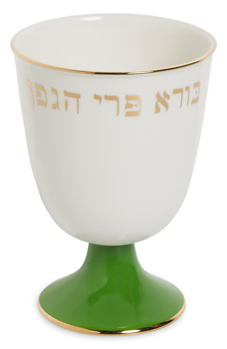 KATE SPADE NEW YORK oak street kiddush cup, Main, color, WHITE
