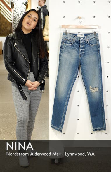 Constance High Waist Ripped Straight Leg Jeans, sales video thumbnail