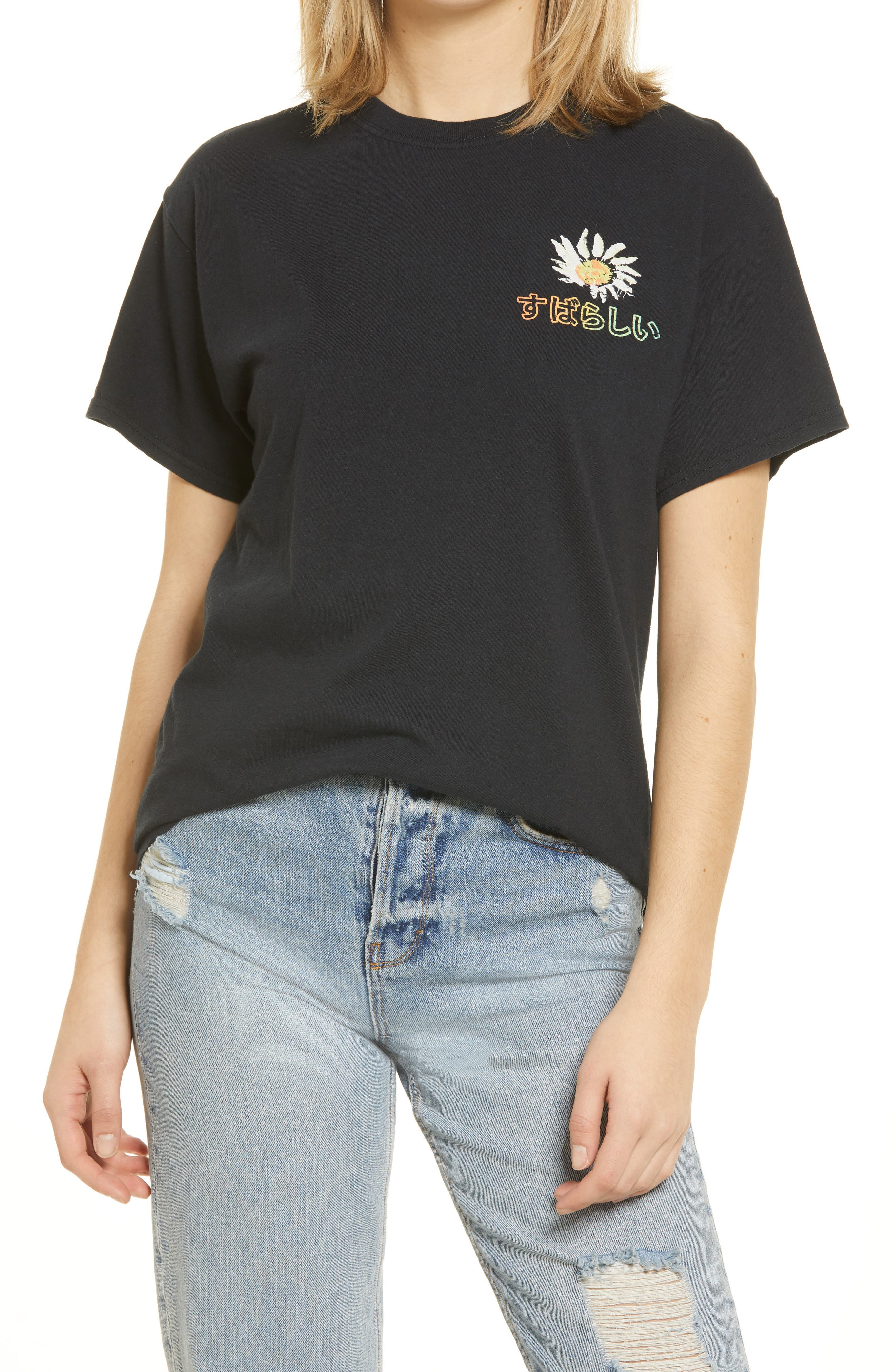 Vinyl Icons Make Beautiful Things Graphic Tee | Nordstrom