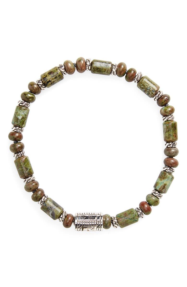 JOHN HARDY Men's Classic Chain Beaded Bracelet, Main, color, SILVER/ MULTI