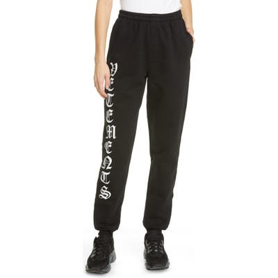 Vetements Gothic Logo Sweatpants, Black