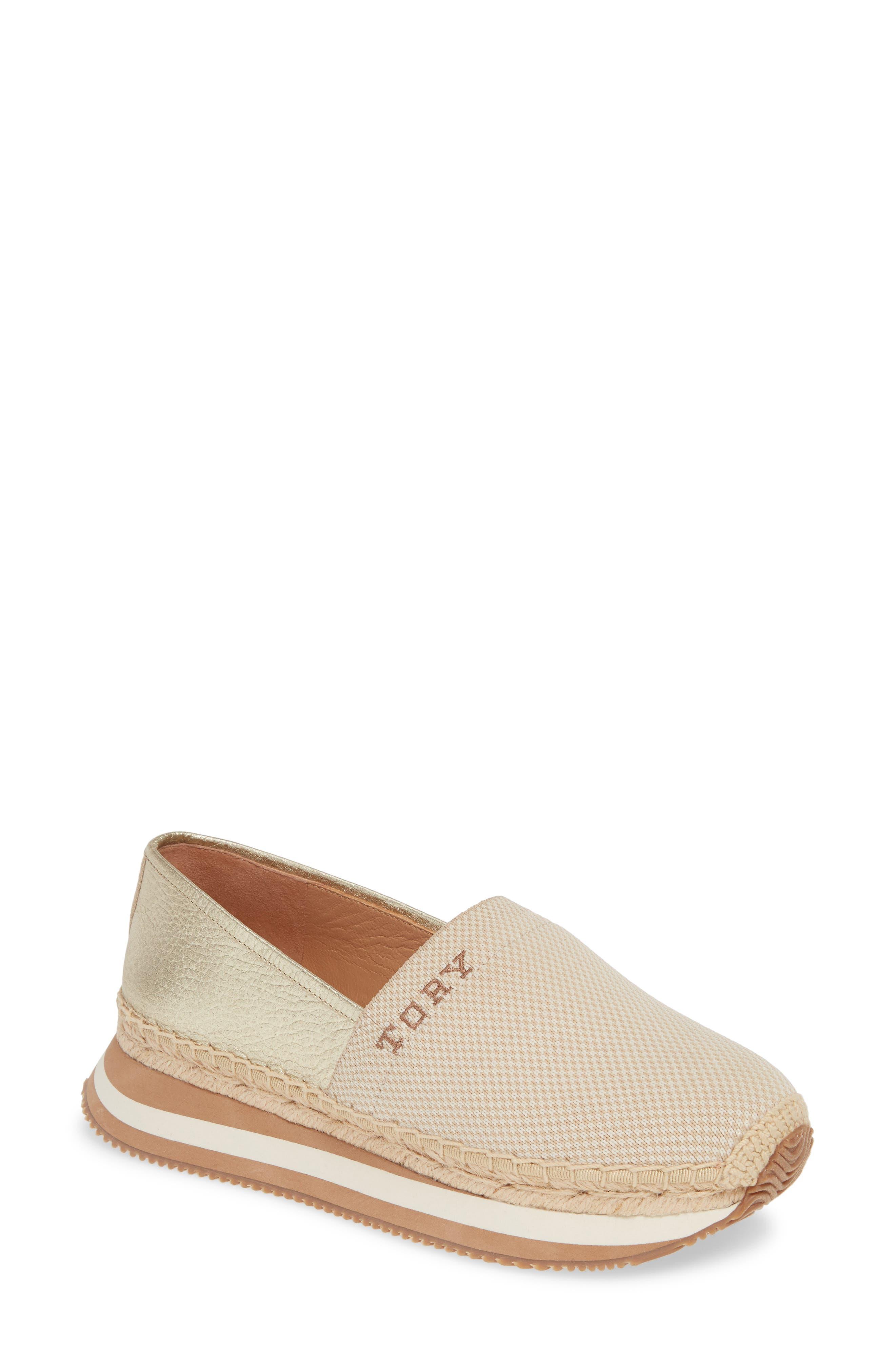 Tory Burch Daisy Stripe Sneaker, Beige